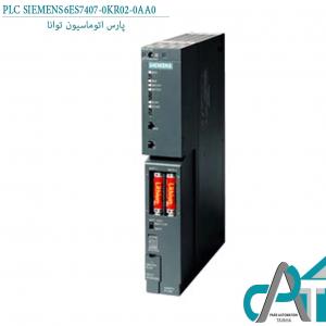 PLC 6ES7407-0KR02-0AA0